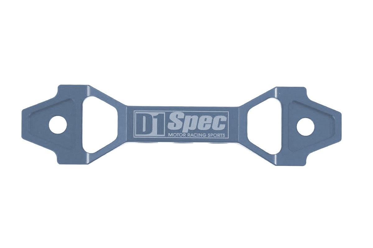 Uchwyt Akumulatora D1Spec 15cm silver - GRUBYGARAGE - Sklep Tuningowy